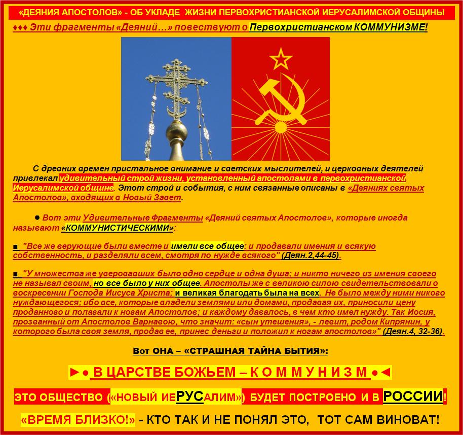 http://contur.ucoz.ru/0123ALCH/XC2014-3/ZZZDeApK.jpg
