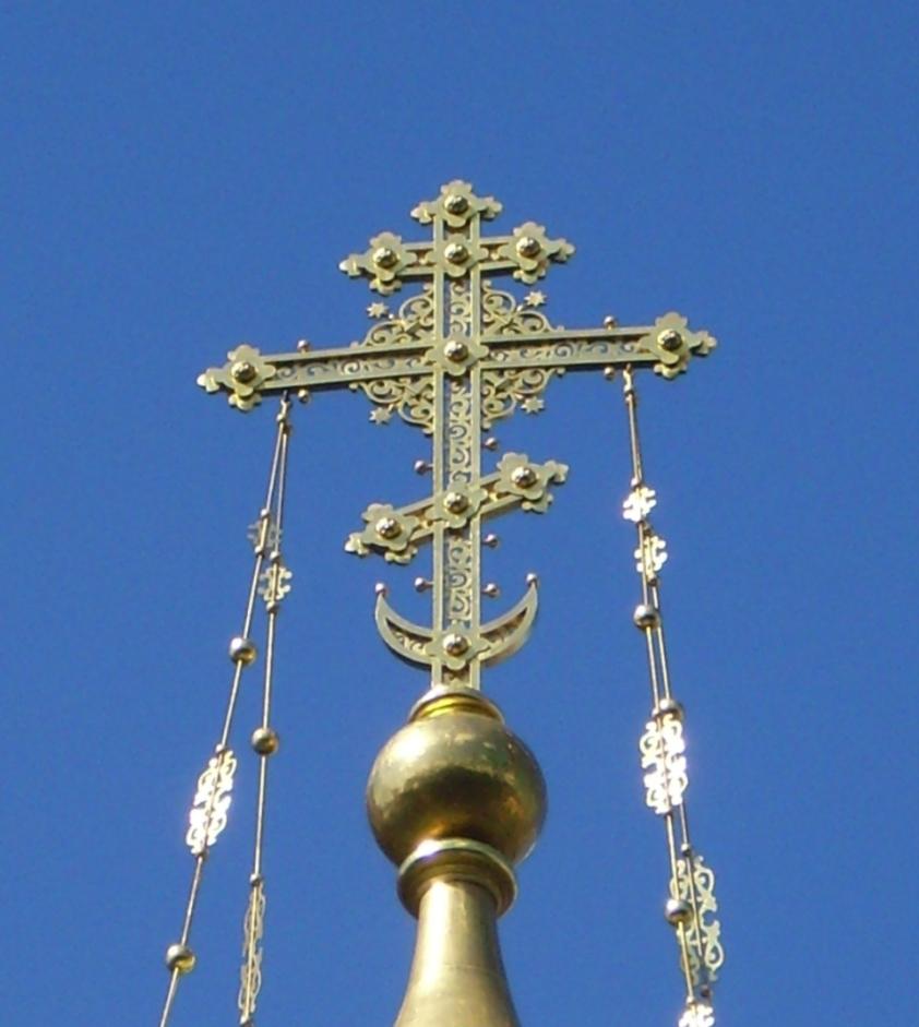 Главный символ 1 крест и его тайны 1 см