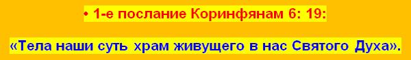 http://contur.ucoz.ru/AnSh000/PK-1.jpg